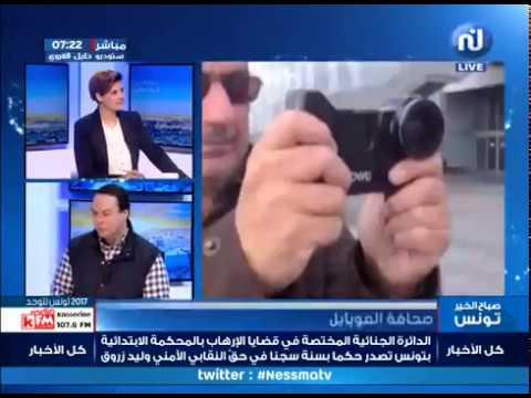 صباح الخير تونس - الإربعاء 08 فيفري 2017