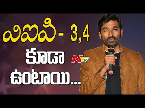 Thumbnail: Danush in Plans to Make VIP 3 & VIP 4 || #VIP2 || Special Interview || NTV