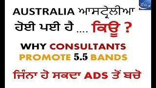 AUSTRALIA STUDENT VISA/IELTS 5.5 BANDS/THINK BEFORE APPLY