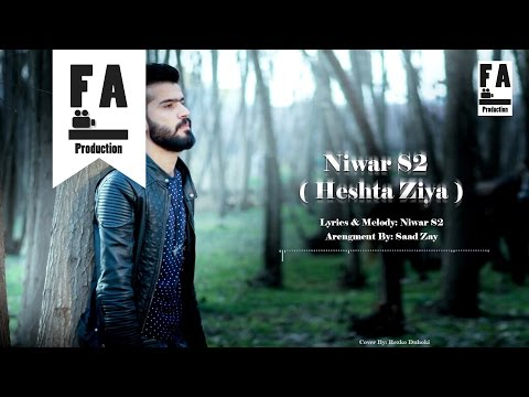 Niwar S2 - Heshta Ziya (Official Audio)