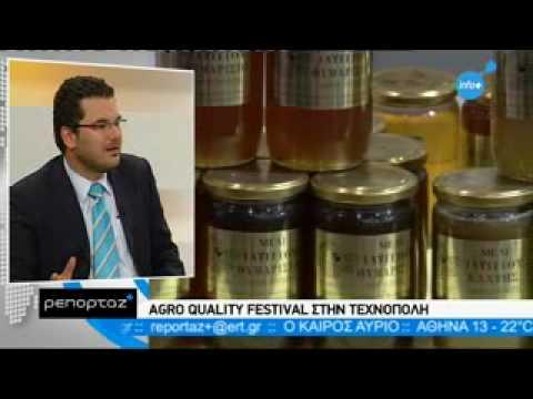 Agro Quality Festival 2010 - ERT Report
