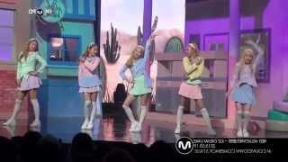 Ice Cream Cake Dance Mirror Red Velvet