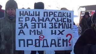 Митинг в селе Паспаул 27.01.2018