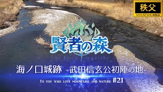 """【 About this channel 】 Thank you very much for coming to """"Kenjano..."""