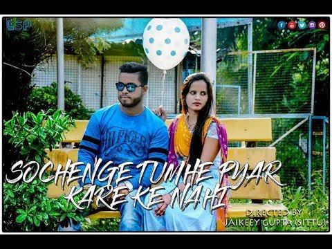 Sochenge Tumhe Pyar Kare Ke Nahi | Deewana | Rishi Kapoor - Divya Bharti | Unplugged Song | LSP