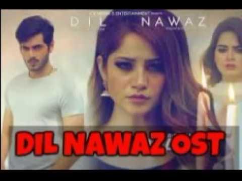Dil Nawaz OST|Beautiful Pakistani Song Yeh Zindagi  | APLUS - Neelam Muneer, Aijaz Aslam, Minal Khan