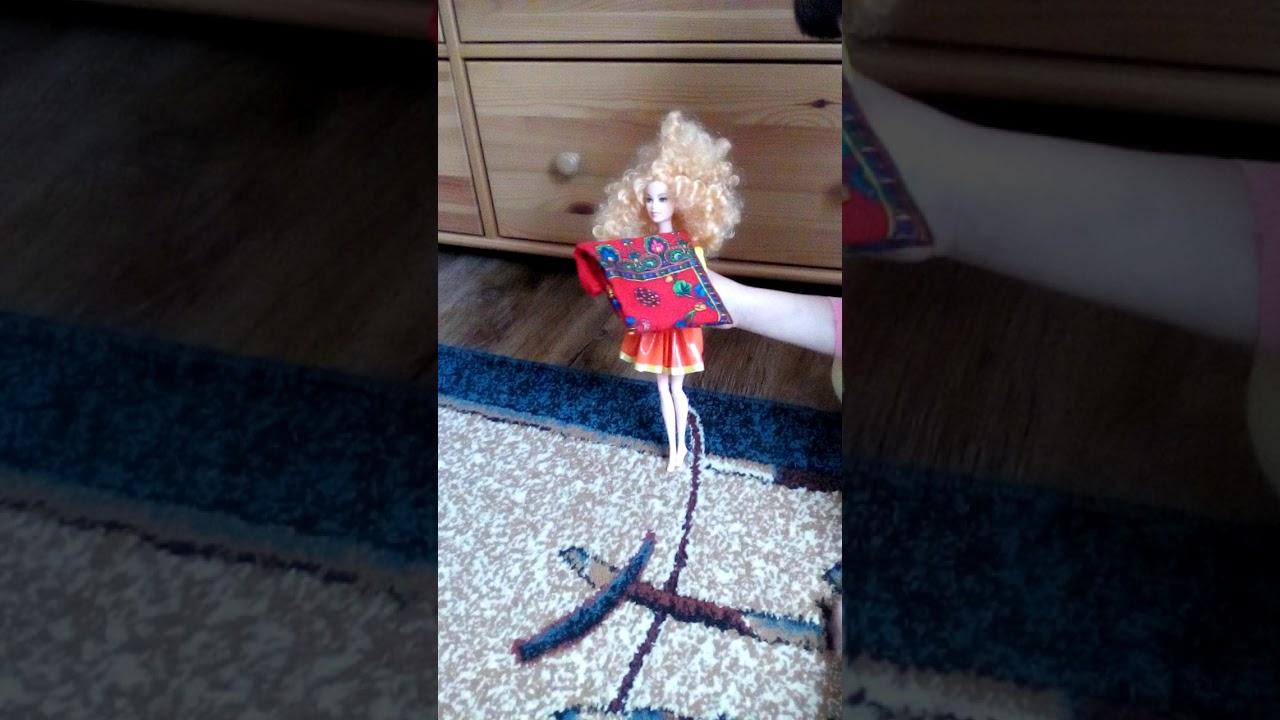 Filme Cu Barbie