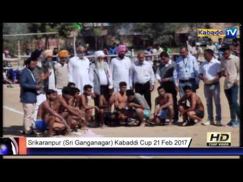 Srikaranpur (Sri Ganganagar) Kabaddi Cup 21 Feb 2017