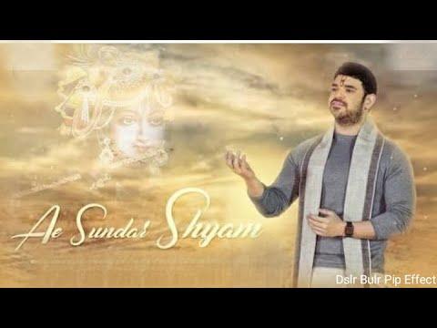 Ae Sundar Shayam Bhajan || Shri Gaurav Krishna Goswami Ji ||