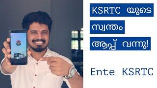 Ente KSRTC Kerala RTC Online Reservation App Abhi bus screenshot 3