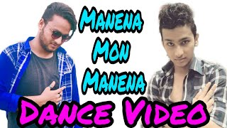 manena manena mon manena non stop dance
