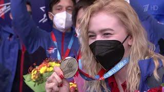 В Москве встретили победителей международного чемпионата профессионального мастерства EuroSkills.