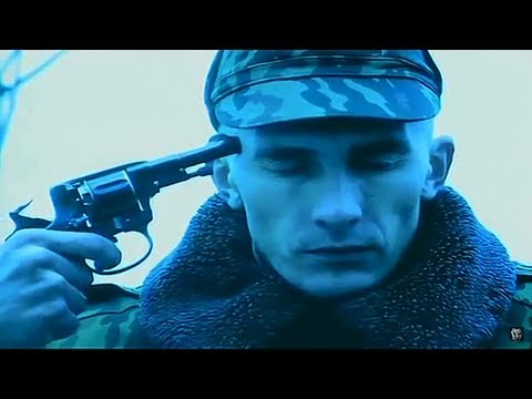 ДМБ 1часть Full HD