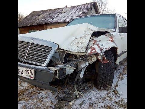 Оценка автомобиля от страховой компании ВСК