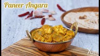 Paneer Angara | Restuarent Style Paneer Angara | Punjabi Cuisine Recipe
