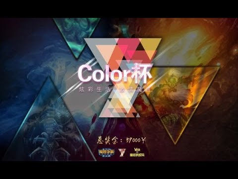 Color Cup - Group C - LB R2  [H] TH000 vs. tbc_bm [U]
