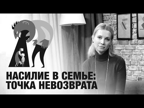 Секс услуги Киева