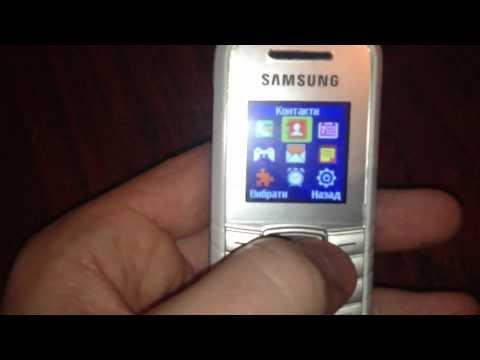 SAMSUNG GT E 1080 W! Обзор Телефона! Коментируй!