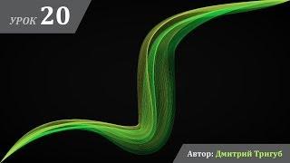 Уроки Adobe Illustrator. Урок №20: Как нарисовать векторный дым