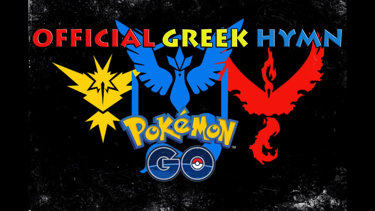 Pokemon Go - Official Greek Hymn 2016 - YouTube 3304de7a136