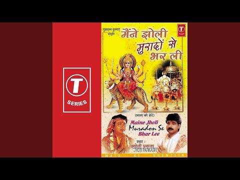 Kathin Hai Maa Ki Bhakti Karna