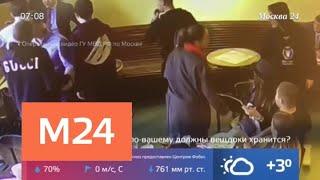 Смотреть видео Имена Мамаева и Кокорина становятся брендом в Сети - Москва 24 онлайн