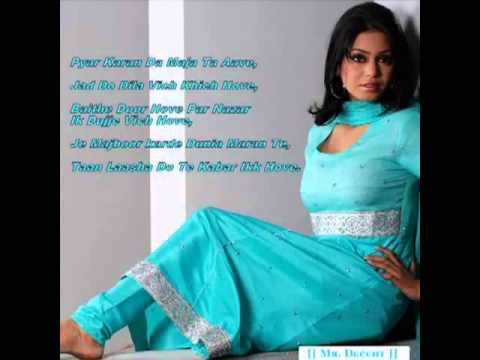 Jatt Online Rehnda Tere Laye Orkut & Facebook Brand old Punjabi Song  video