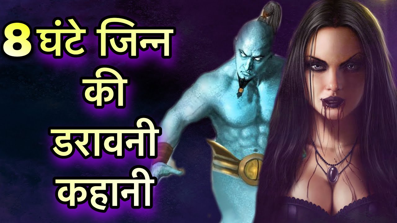 8 Hours Of Horror Stories Compilation | Khooni Monday | Horror Stories In Hindi