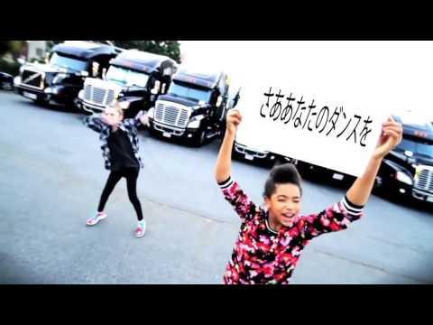Janet Jackson - BURNITUP! Feat. Missy Elliott (Japanese Lyric Video)