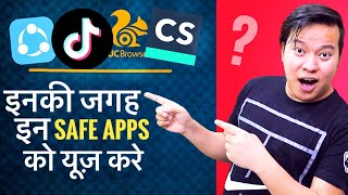 Safe Chinese Apps Alternatives : Tiktok , SHAREit , UC Browser, Cam Scanner, Video Editing & More