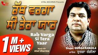 New Punjabi Songs - Rabb Warga Si Tera Yaar - Durga Rangila - Punjabi Songs - Latest Punjabi Songs