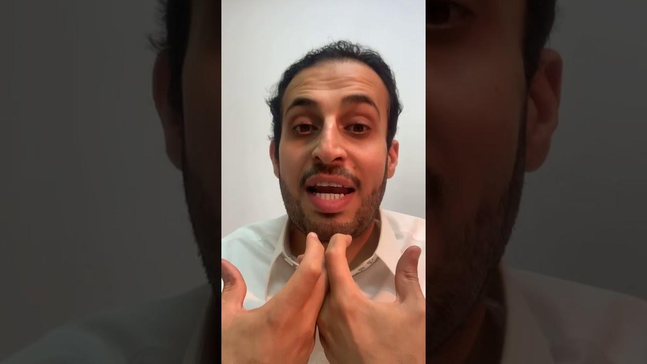 كيف اتصل بمسار التشافي في رمضان #لايف_انستجرام  مع د سلطان العثيم