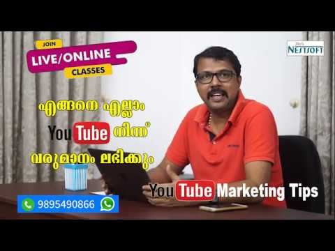youtube marketing youtube promotion tips income methods youtube youtube channel promotion online youtube classes malayalam training jilo's nest youtube marketing training in malayalam by 15  year experts. different ways to make more income / revenues from youtube videos and channels. how to promote youtube channels and videos through search engine position (google, bing, yahoo) seo, digital