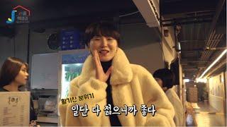 [경동시장 서울 훼미리 청년몰] 모델 매니지먼트 …
