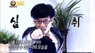 [HOT] 무한도전 - 와일드 아이즈(신화), wild eyes(Shinhwa) 20130427