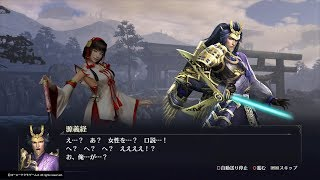 PS4版『無双OROCHI3』の阿国×源義経の友好度イベント集です。 無双OROCH...