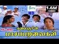 Paasa Paravaigal ||பாச பறவைகள் || Sivakumar,Radhika,S. S.Chandran Super Hit Tamil Full Movie Whatsapp Status Video Download Free