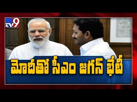 YS Jagan to