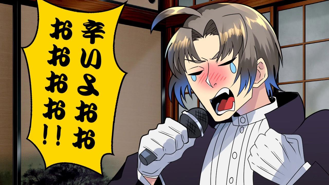 【人力刀剣乱舞】女々しくて【へしろいど】