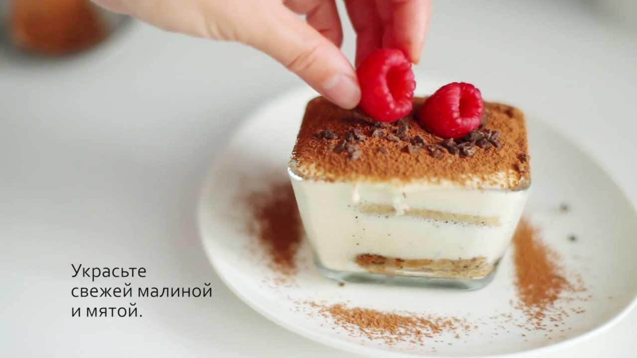 фото тирамису малиновый рецепт с