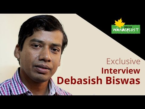 Interview with Debasish Biswas (Bengali Version)