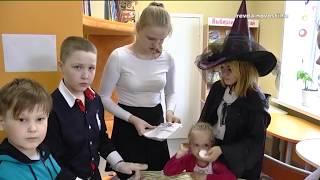 """""""Библионочь"""" Ревды началась с платформы """"9 и ¾"""""""
