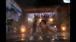 Романтический подарок - Баня Афродиты