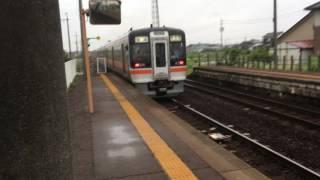 キハ75 JR長森駅(高山線)発車