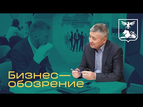 Реверсная бизнес-миссия с предприятиями Казахстана