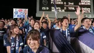 Filmed during Avispa Fukuoka v Kashima Antlers. 福岡 1 - 2 鹿島.