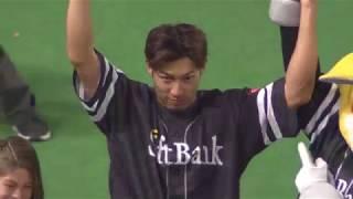 ホークス・柳田選手のヒーローインタビュー動画。 2018/04/21 北海道日...