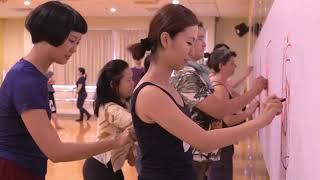 【Art】2018 移動軌跡@台灣紅色訓練 Segni Mossi at Taiwan RED Training