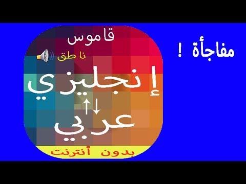 اوت لوك 2016 عربي مجاناً للكمبيوتر