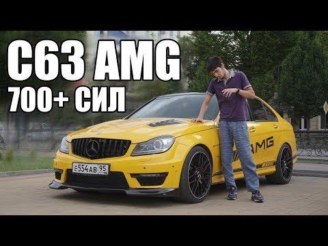 MERCEDES C63 AMG W204 / АДРЕНАЛИН НА МАКСИМАЛКАХ